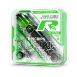 ThisThingRips R2 RiG Edition Vaporizer